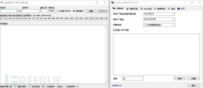 Portscan+御剑TCP