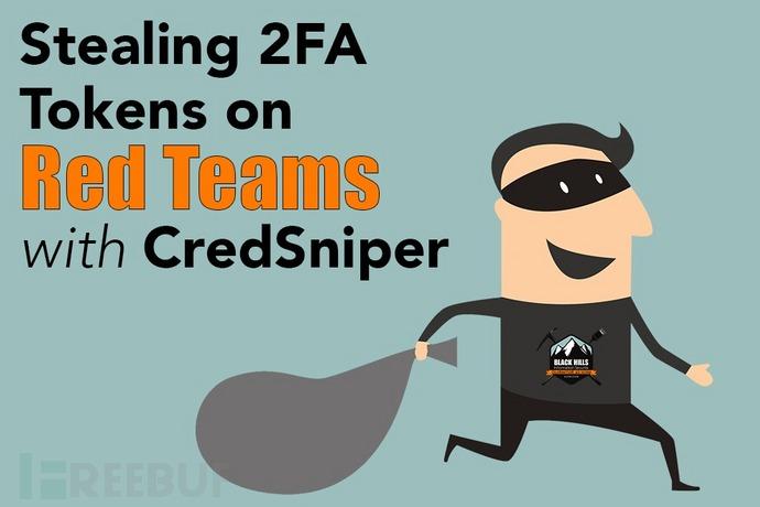 技术讨论 | 使用CredSniper获取双因素认证令牌