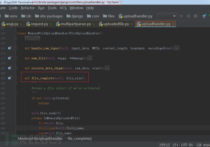 memory_file_handler.png