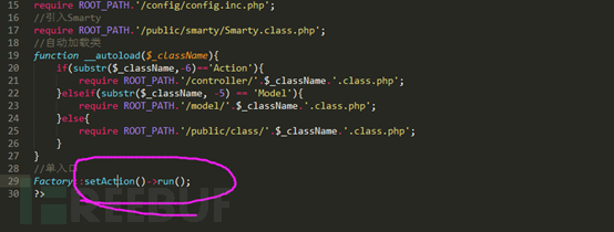进入run.inc.php文件