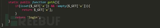 调用了一个内部函数