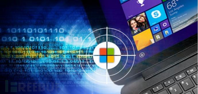 Windows任务计划程序被曝存在0 day漏洞