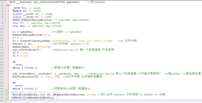对伪代码的功能进行了注释