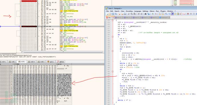 分析调试sub_1800026B0函数