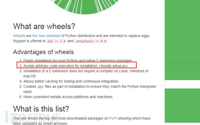 关于wheels的说明