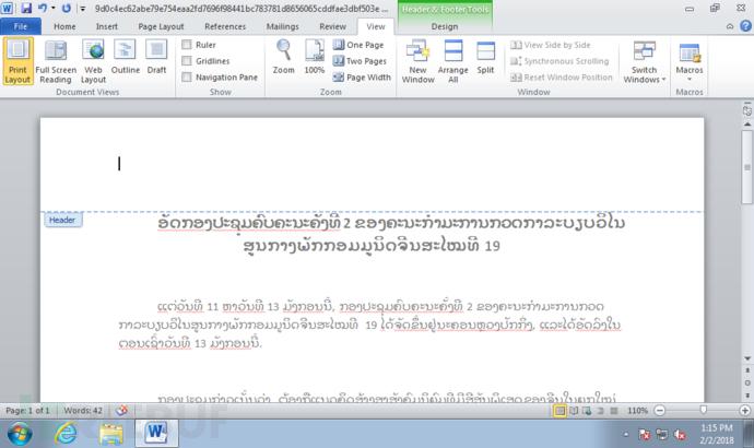 screen_5.png