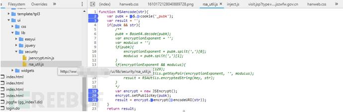 编写js模板文件
