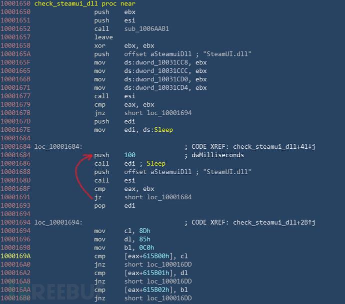 循环检测SteamUI.dll
