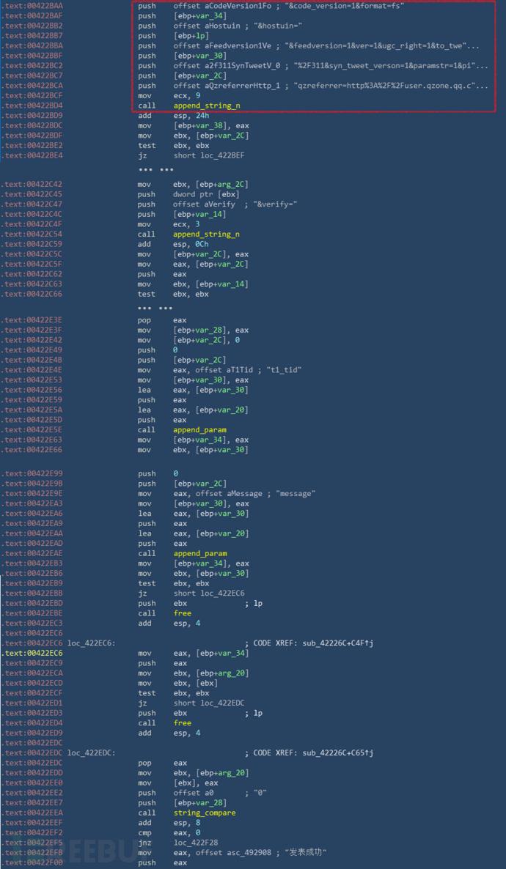 强行转发QQ空间日志相关代码