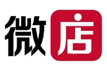 微店(杭州)招聘安全工程师