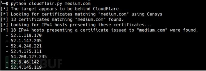 收集SSL/TLS证书