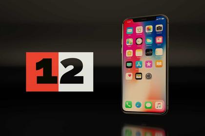iOS 12完美越狱来了!漫谈iOS 12缓解机制