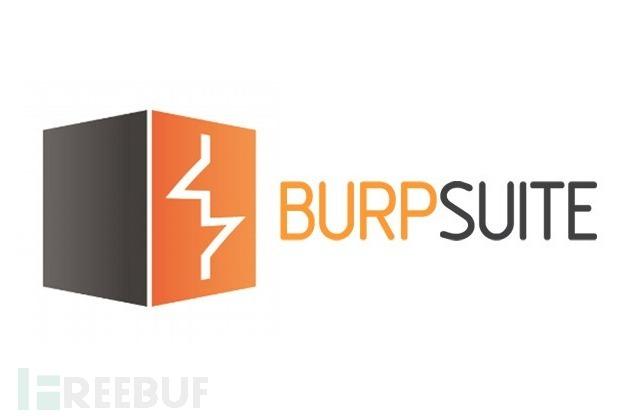 分享Burp Suite遇到的各種坑