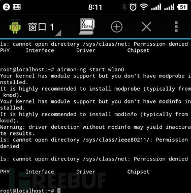 安卓手机搭建渗透环境(无需Root)