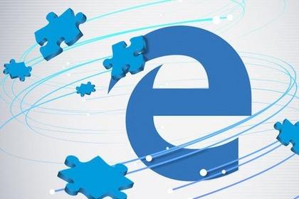 快訊   微軟 Edge 瀏覽器爆高危漏洞,受控電腦可執行任意命令