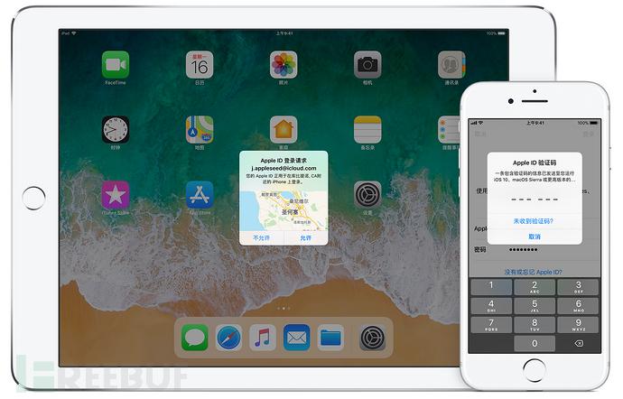 iphone7-ipad-ios11-apple-id-two-factor-hero.jpg