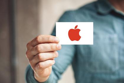 中消协就Apple ID盗刷事件向苹果施压,但我想给苹果洗地……