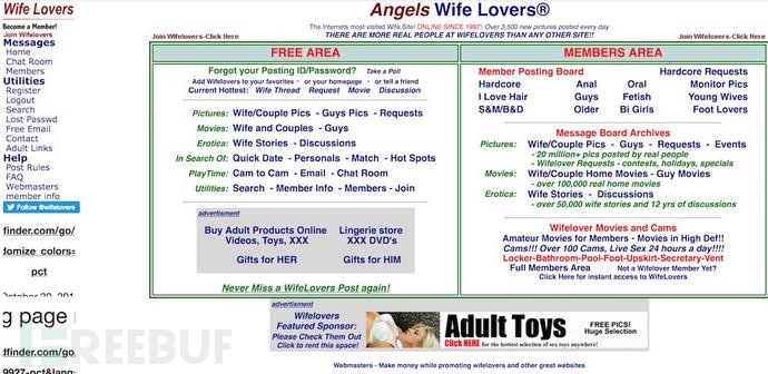 wife-lovers.jpg