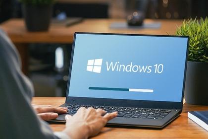 等保测评2.0:Windows访问控制