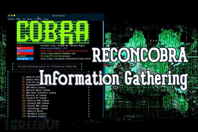 ReconCobra:一款针对信息收集的全自动化渗透测试框架