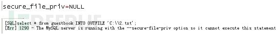 Mysql注入写Shell读文件总结插图(2)