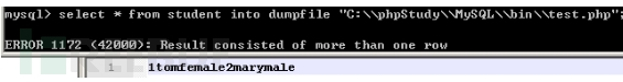 Mysql注入写Shell读文件总结插图(11)