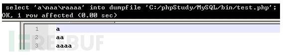 Mysql注入写Shell读文件总结插图(12)