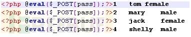Mysql注入写Shell读文件总结插图(14)