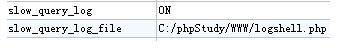 Mysql注入写Shell读文件总结插图(21)