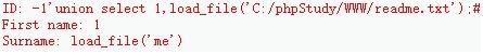 Mysql注入写Shell读文件总结插图(27)
