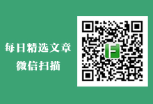 freebuf微信