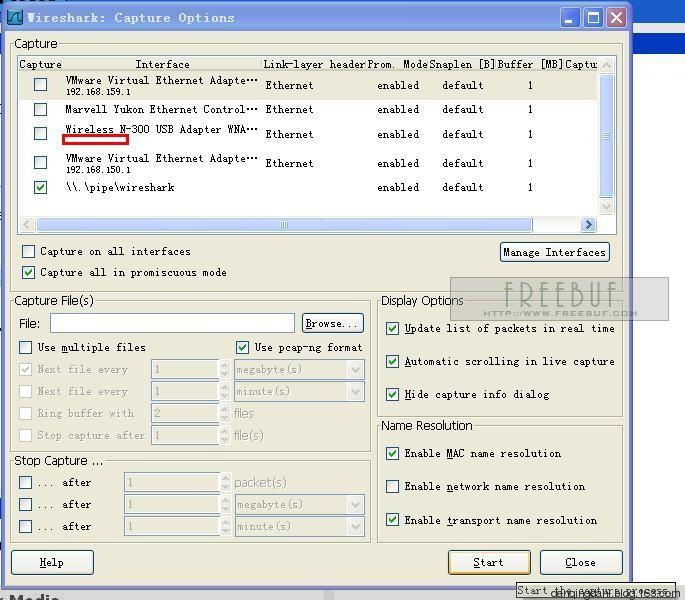 实时抓取移动设备上的通信包(ADVsock2pipe+Wireshark+nc+tcpdump)