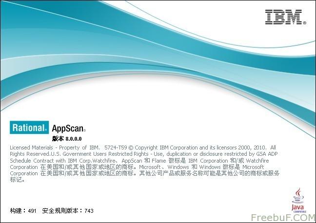 AppScan_v8