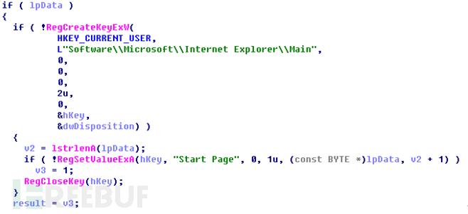 设置浏览器主页的相关代码