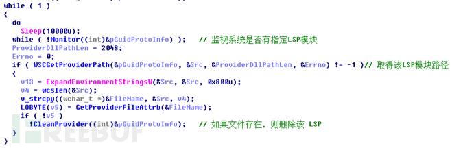 不断检测是否有LSP模块,有则删除
