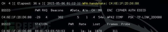 Kali Linux中前十名的Wifi攻击工具