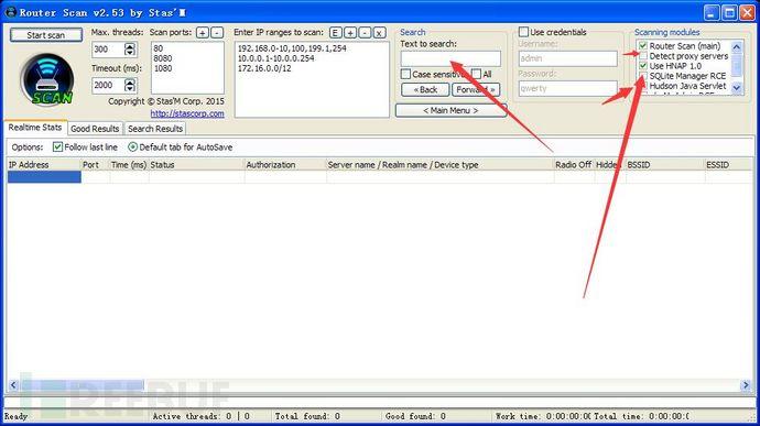 路由器安全测试工具Router Scan v2.53