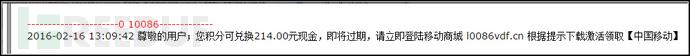 QQ截图20160216181302.jpg