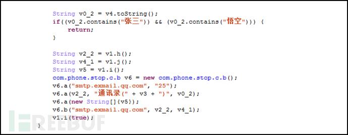 QQ截图20160215164834.jpg