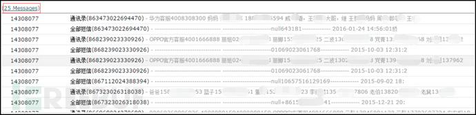 QQ截图20160215165531.jpg