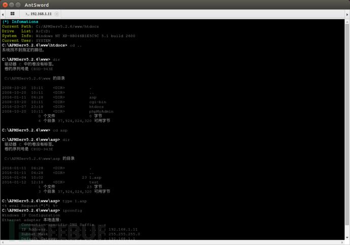linux-terminal.png