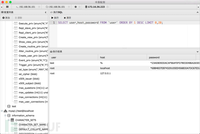 osx-database.png