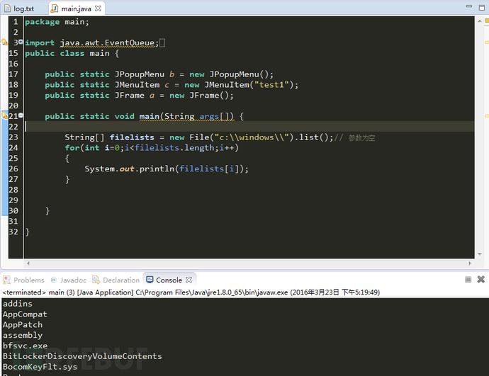 图4file.list函数替代roots.png