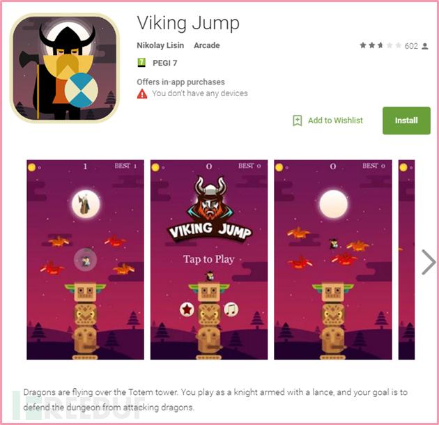 Viking-Jump.png