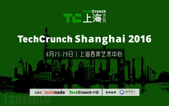 TC2016SH-banner -partner-vulbox-01.png