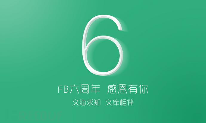 fb6th.png