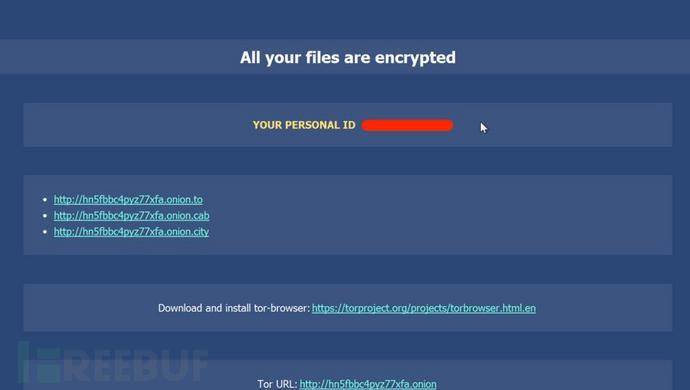 黑客勒索:备份文件就能防勒索软件?没那么简单